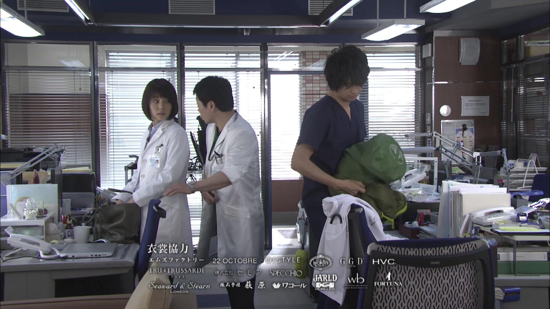 Doctors' Affairs Episode 3