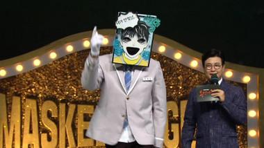El Cantante Rey de la Máscara Episodio 221