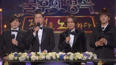 Immortal Songs Episode 344