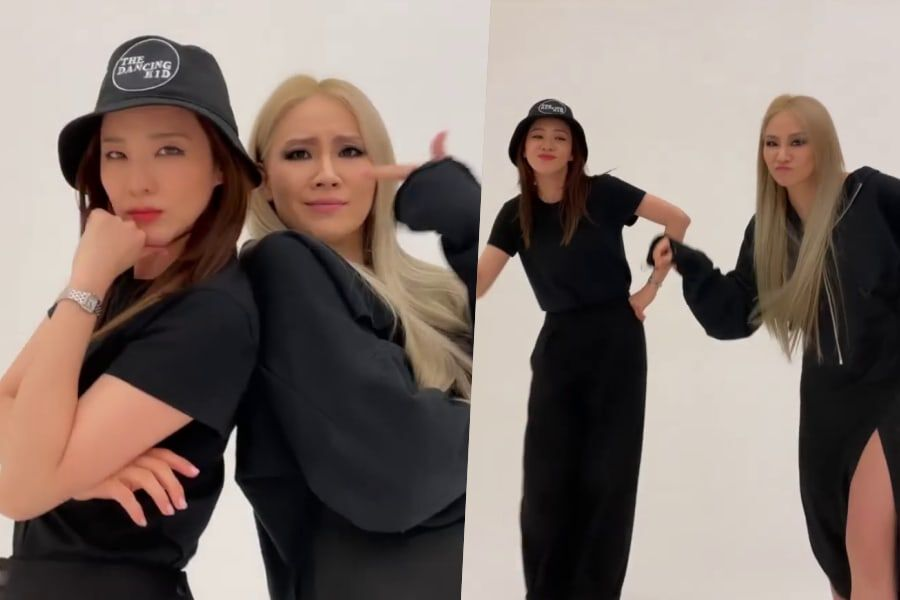 """Watch: Sandara Park And More Celebrities Join CL For The """"SPICY"""" Challenge"""