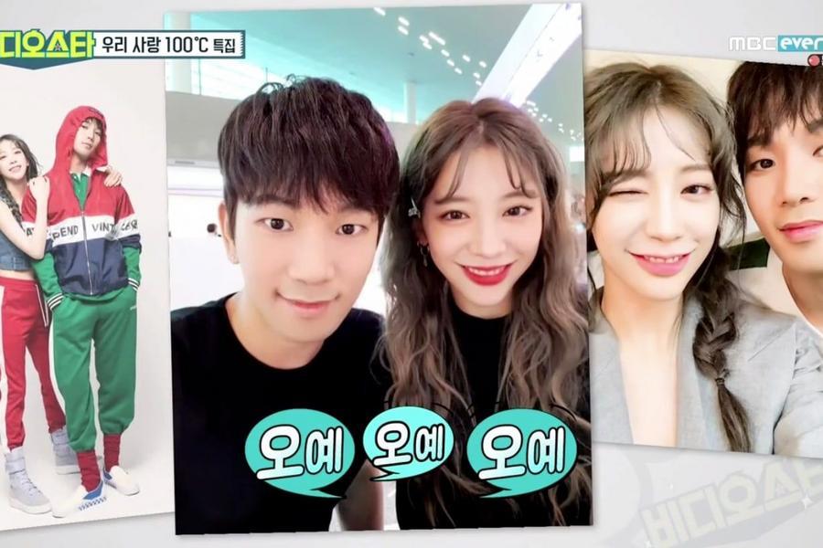 Ahn jin kyung,MBLAQ,Mir,MV,Video.