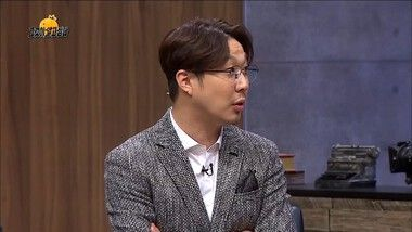 Infinite Challenge Episode 552