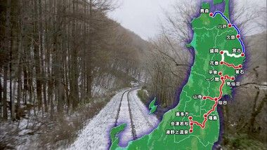 Railway Story Episode 3: Homeland of Tohoku