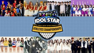 Campeonatos de Atletismo Idol Stars 2018 - Especial de Ano Novo