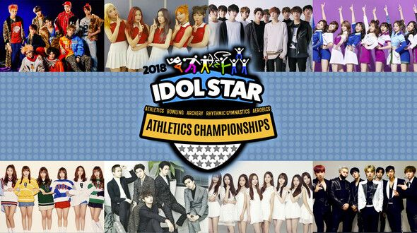 Idol Star Athletics Championship (2018)