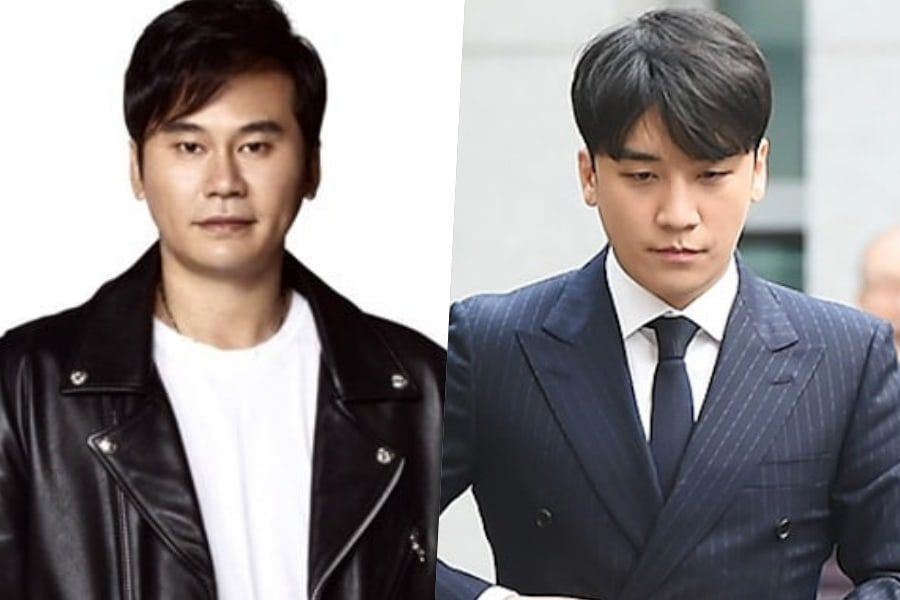 Police Provide Update On Investigation Of Yang Hyun Suk And Seungri's Gambling Suspicions