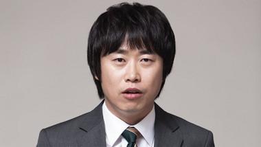 Choi Jae Sup