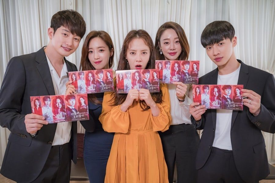 """Cast Of """"Lovely Horribly"""" Shares Thoughts Prior To Drama Finale"""
