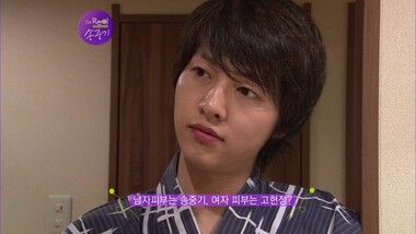 I'm Real Song Joong Ki Episode 2