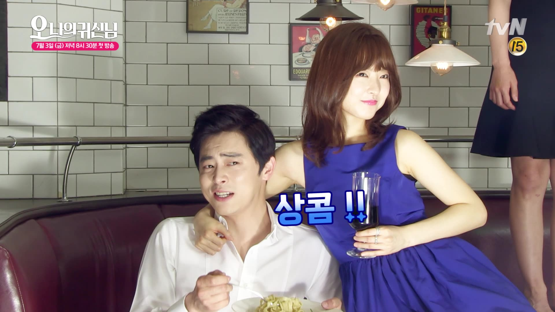 Oh My Ghostess - 오 나의 귀신님 - Watch Full Episodes Free - Korea