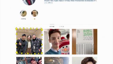 Showbiz Korea Episode 2316: Today's PICstagram! Son Na-eun(손나은, Apink) & Chang-min(창민, TVXQ)