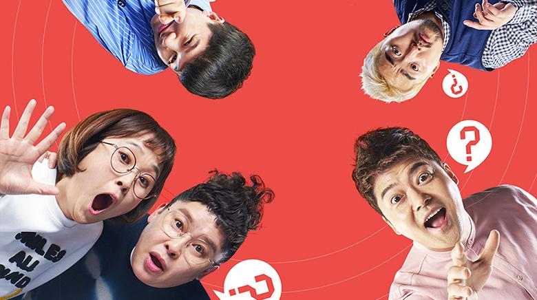 Koreaanse Idol dating Variety shows