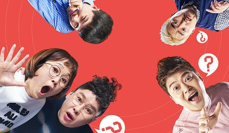 The Manager - 전지적 참견 시점 - Watch Full Episodes Free