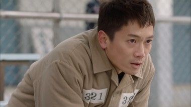 Defendant Episode 5