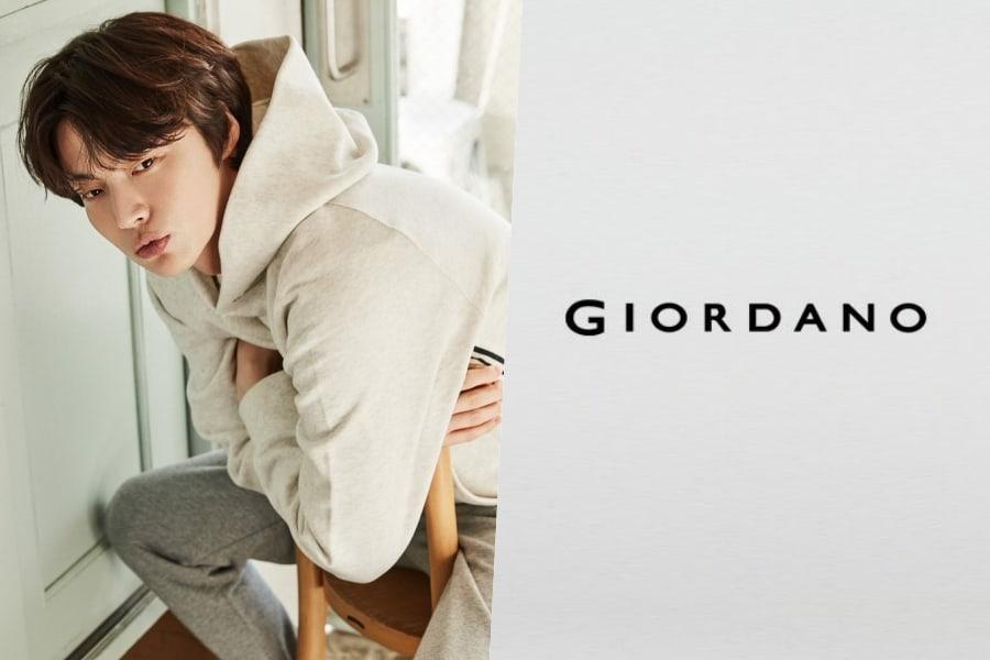 Ahn Jae Hyun Reportedly Removed As Giordano Model