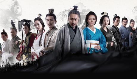 Growling Tiger, Roaring Dragon Episode 2 - 大军师司马懿之虎