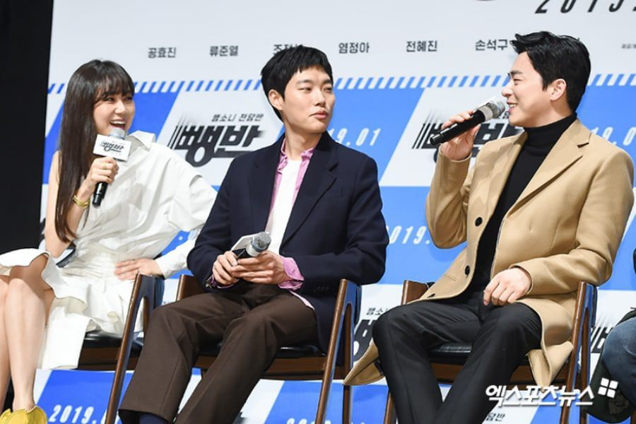 Gong Hyo Jin, Ryu Jun Yeol, And Jo Jung Suk Share Thoughts On Their Film And Characters