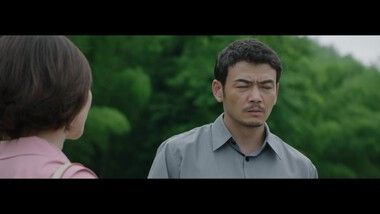 Like a Flowing River Episode 44