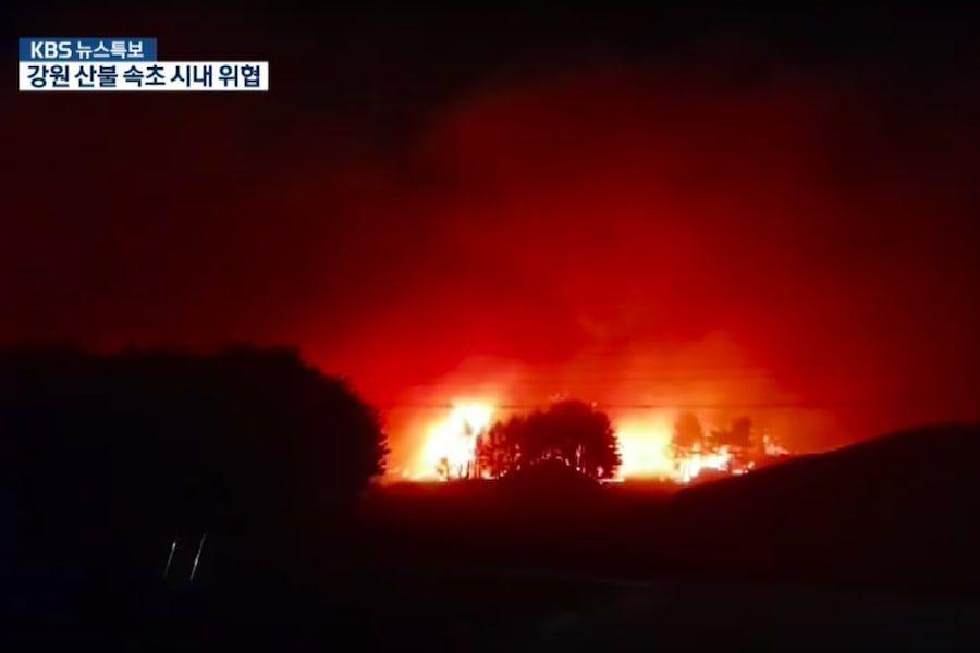El gobierno coreano declara estado de desastre por el incendio en la provincia de Gangwon