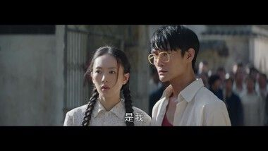 Like a Flowing River Episode 1