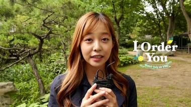 Kim Ga Eun's Shoutout to Viki Fans 1: I Order You
