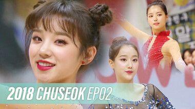 2018 Idol Star Athletics Championships - Chuseok Special Episode 2