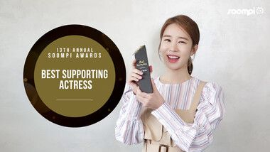 Yoo In Na – Best Supporting Actress: 13th Annual Soompi Awards