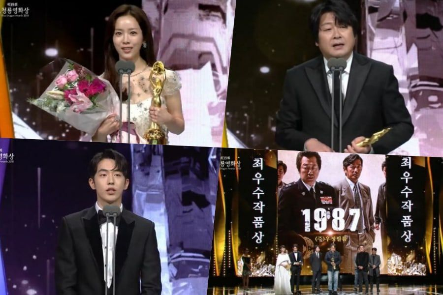 Winners Of The 39th Blue Dragon Film Awards