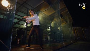 Trailer - Uhm Tae Woong: Valid Love