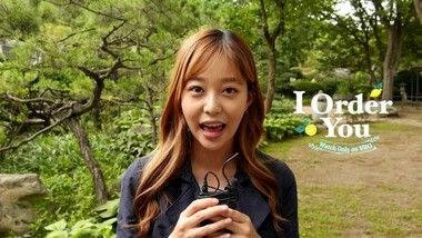 Kim Ga Eun's Shoutout to the Channel Team: I Order You