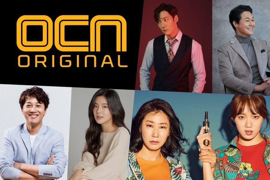 Korean Drama List 2020.Ocn Announces Stacked Lineup Of Dramas Airing In 2020 Soompi