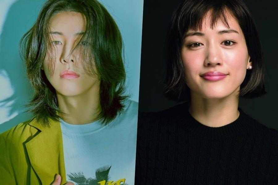 No Min Woo's Agency Denies Dating Rumors With Japanese Actress Ayase Haruka
