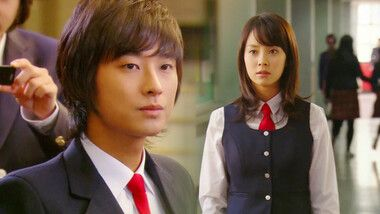 Princess Hours Episode 4