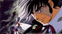 Black Jack (Original Video Animation Series)
