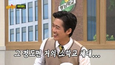 Ask Us Anything Episode 182: Namgoong Min, Jang Hyun Sung