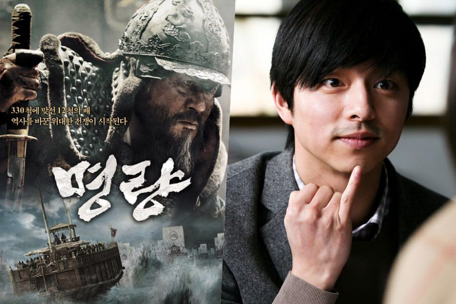 Korean Movies You Ll Be Surprised Are Based On True Events Soompi