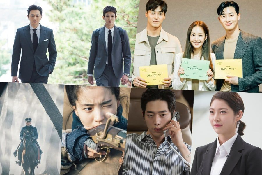 22 Dramas To Look Forward To In Spring And Summer 2018 | Soompi