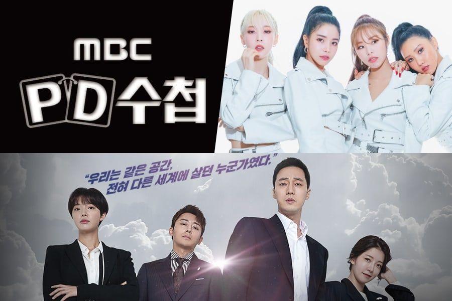 """""""PD Notebook"""", MAMAMOO, """"Terius Behind Me"""" y más ganan en la 31a edición de los Korea Producer Awards"""