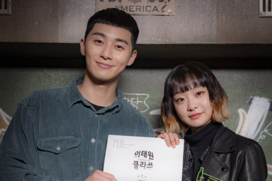 "Park Seo Joon, Kim Da Mi, And More Share What To Look Forward To In This Week's Premiere Of ""Itaewon Class"""