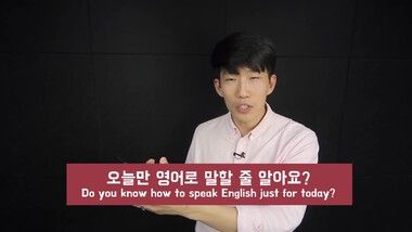 TalkToMeInKorean Episode 140: Korean Q&A: 할 수 있다 vs. 할 줄 알다 (Do You Know the Difference?)