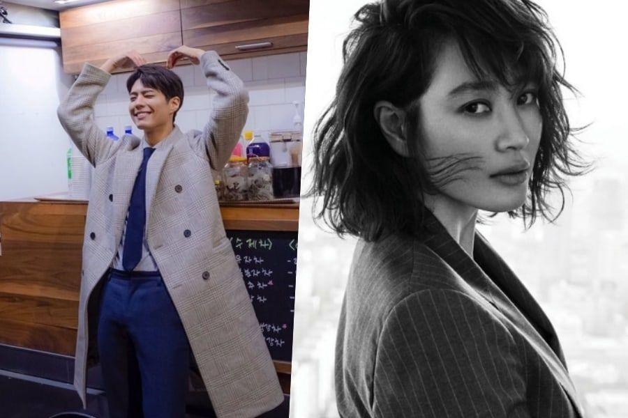 """Park Bo Gum Thanks Kim Hye Soo For Sending Gift To """"Encounter"""" Set"""