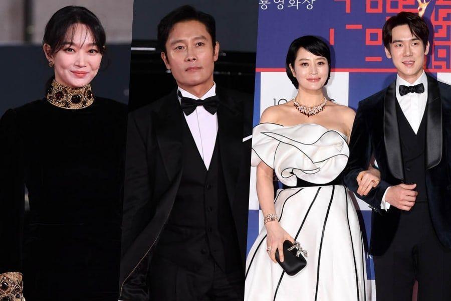 Stars Shine In Glamorous Looks On Red Carpet For 41st Blue Dragon Film Awards