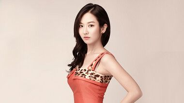 Ahn Mi Na