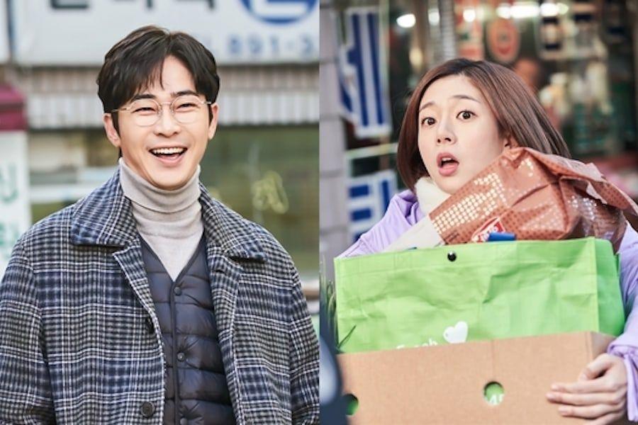Yoon hyun min baek jin hee dating