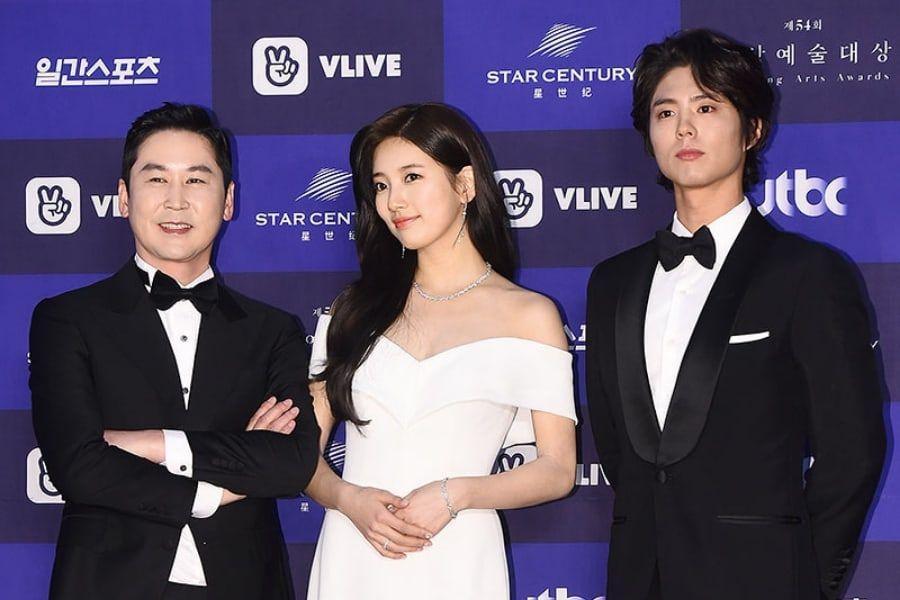 Shin Dong Yup, Suzy, And Park Bo Gum To Return As MCs Of 55th Baeksang Arts Awards