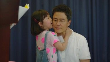 The Wind Blows Episode 16