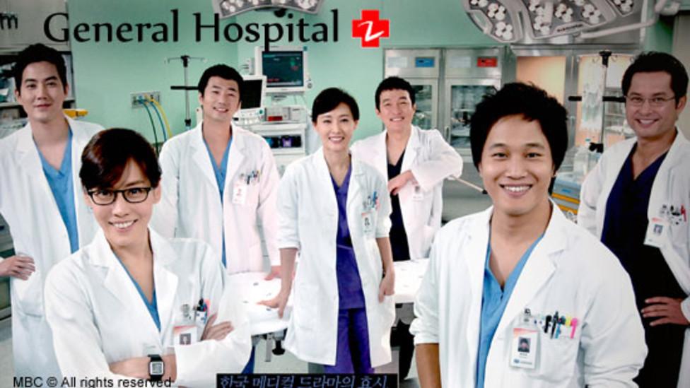 Hôpital général 2