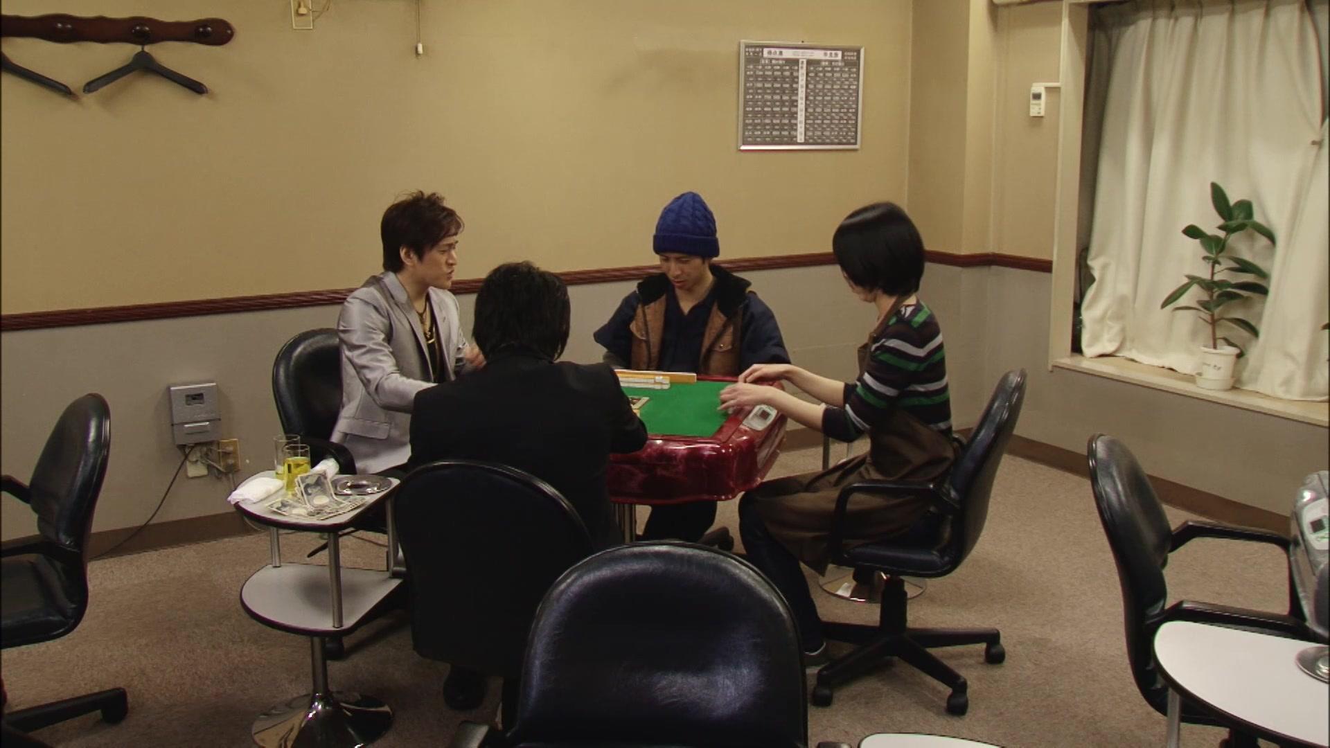 Tohai I Episode 6