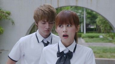 Heirs From Another Star Episode 3