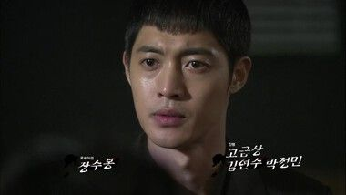inspiring-generation Episode22- Highlight-01: Inspiring Generation